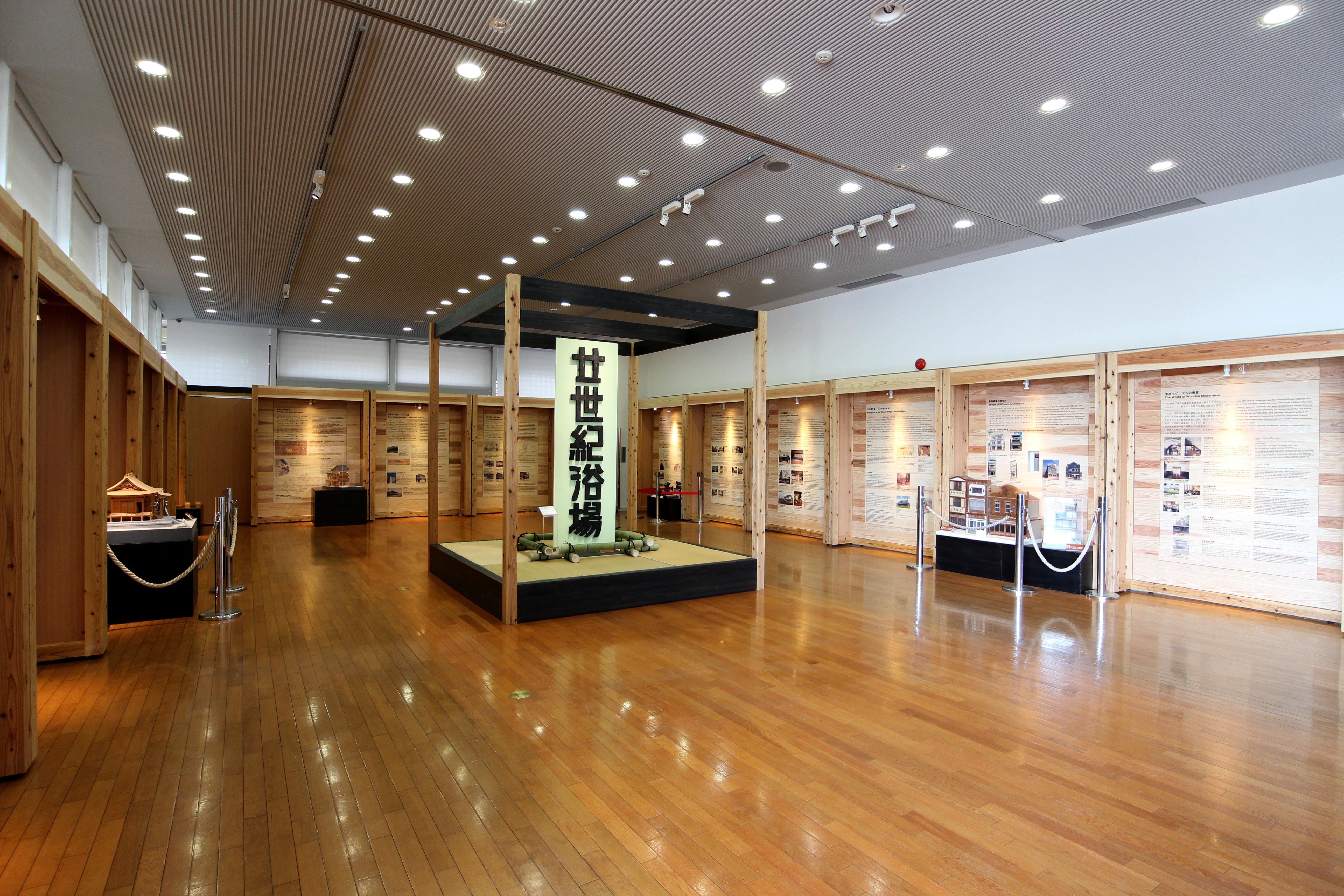 江戸東京たてもの園 展示スペース 改装工事